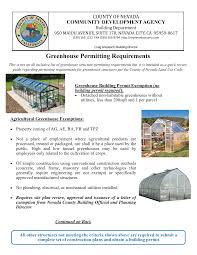Greenhouse Permit